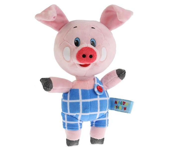 Купить Мягкие игрушки, Мягкая игрушка Мульти-пульти Поросенок пятачок 22 см