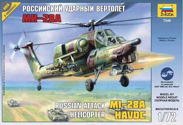 Звезда Модель Вертолет Ми-28А от Звезда