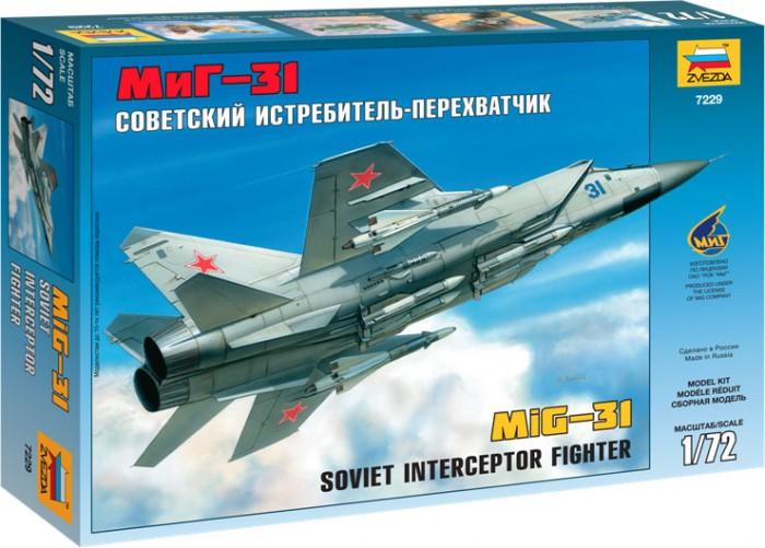 Купить Сборные модели, Звезда Модель Самолет МиГ-31
