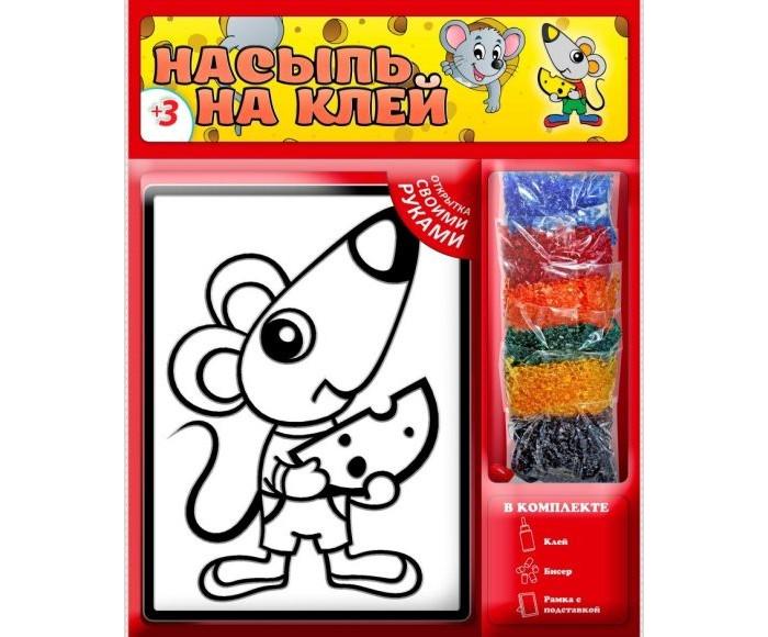 Наборы для творчества Татой Набор для творчества Насыпь На Клей Мышонок набор для творчества фантазер скульптор мышонок