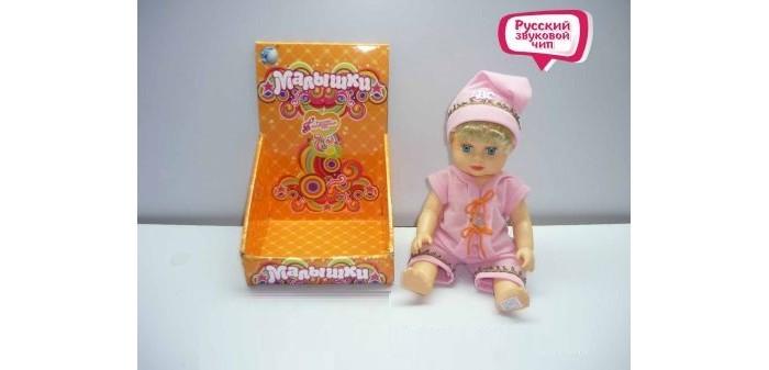 Купить Куклы и одежда для кукол, Tongde Кукла с музыкальным руссифицированным чипом