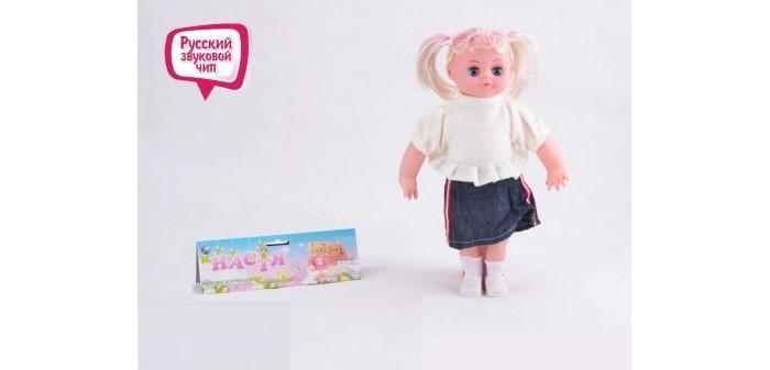 Куклы и одежда для кукол Tongde Кукла со звуковыми эффектами T224-D1461 каталка игрушка умка лошадка b876678 r со звуковыми эффектами желтый