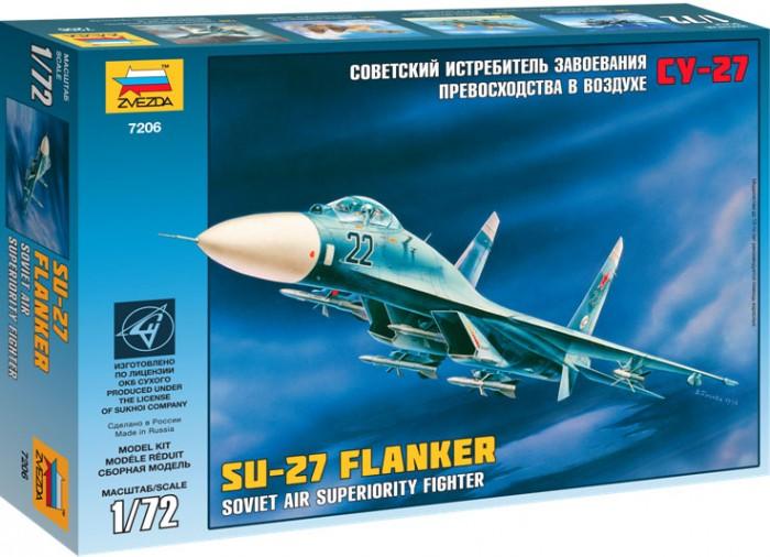 Конструкторы Звезда Модель Самолет Су-27 classic world классический самолет 27 деталей
