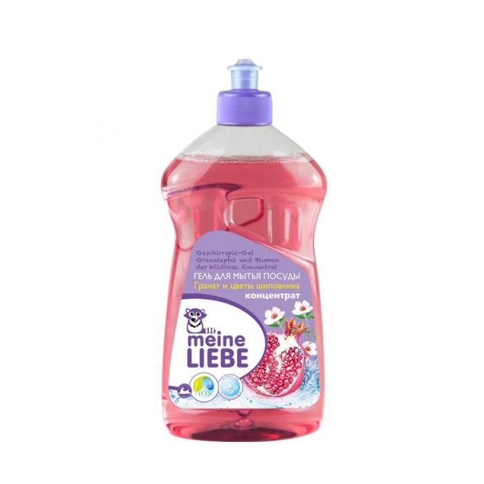Детские моющие средства Meine Liebe Гель для мытья посуды Гранат и цветы шиповника 500 мл детские моющие средства meine liebe промонабор для стирки детский 2