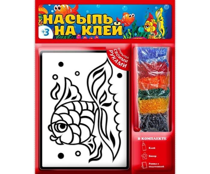 Наборы для творчества Татой Набор для творчества Насыпь На Клей Рыбка