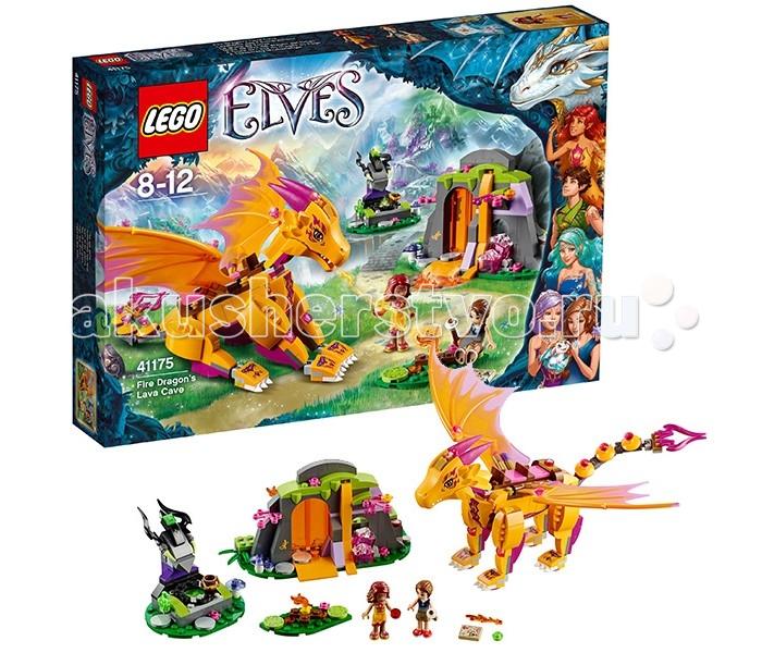 Конструктор Lego Elves 41175 Лего Эльфы Лавовая пещераElves 41175 Лего Эльфы Лавовая пещераКонструктор Lego Elves 41175 Лего Эльфы Лавовая пещера   Вместе с драконом Огня Эмили Джонс и Азари исследуют территорию Эльфендейла. Пролетая над высокими горами, они замечают небольшую пещеру, вход в которую закрыт лавовым водопадом. Азари предполагает, что за такой надёжной преградой может скрываться что-то очень важное, поэтому принимает решение приземлиться и всё как следует осмотреть. Первое, что видят подружки, это древний колодец, чьи воды отравлены тёмным колдовством. Но снять чары возможно. Достаточно отодвинуть в сторону ядовитый кристалл, поставленный рядом с источником, и вода тут же очистится и примет прозрачно-голубой оттенок.  Теперь пришло время пещеры! Используя свои магические способности, Азари останавливает потоки лавы и открывает проход для себя и Эмили. Внутри отважных путешественниц ждёт долгожданная награда – волшебная карта, с помощью которой можно продолжить поиски исчезнувших драконов. Девочки очень обрадовались находке, и решили отпраздновать свой успех. Они развели костёр и приготовили вкусный ужин, а затем смастерили мягкие подстилки изо мха и устроились на ночлег. Нужно как следует выспаться, так как завтра их ждёт долгий и опасный путь.  Из деталей набора Лего 41175 Вы сможете собрать дракона Огня по кличке Зонья. Её оранжево-малиновое тело покрывает огненный орнамент. Спереди видна массивная голова с вытянутым носом, большими глазами и розовыми рожками, между которыми закрёплён аккуратный бантик. Зонья может открывать широкую пасть и выпускать из нёё огненное дыхание. Также она способна двигать ногами, крыльями и хвостом, что позволяет принимать множество реалистичных поз и не терять при этом равновесие.  В наборе присуствуют 2 куколки с множеством аксессуаров: Эмили Джонс и Азари.  Количество деталей: 441 шт.<br>