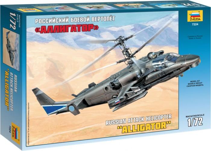 Конструкторы Звезда Модель Вертолет Ка-52 Аллигатор
