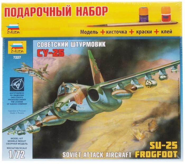 Конструкторы Звезда Модель Подарочный набор Самолет Су-25 звезда сборная модель самолета су 27 звезда
