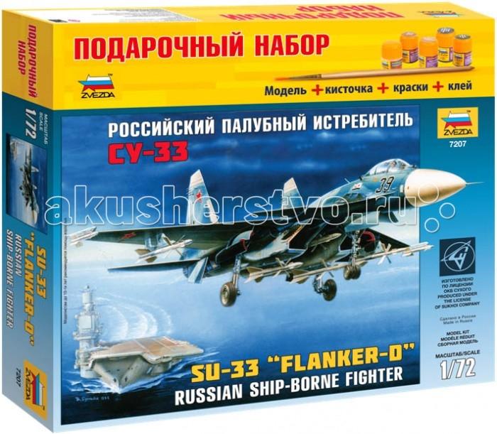Купить Сборные модели, Звезда Модель Подарочный набор Самолет Су-33