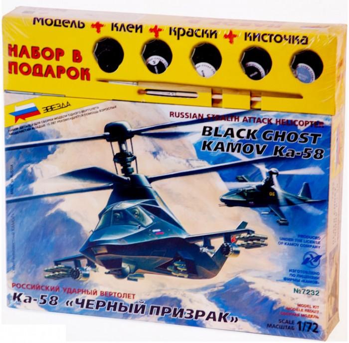Конструкторы Звезда Модель Подарочный набор Вертолет Ка-58 Черный призрак звезда сборная модель вертолет крокодил звезда