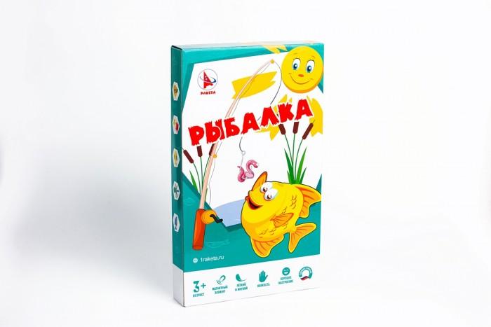 Игры для малышей Ракета Игра Рыбалка Ловим рыбу головой