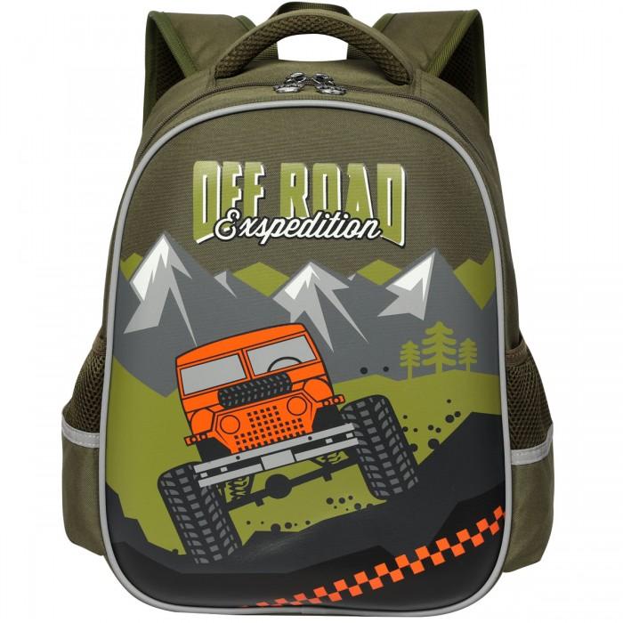 Школьные рюкзаки Action Ранец ученический Off road формоустойчивая спинка