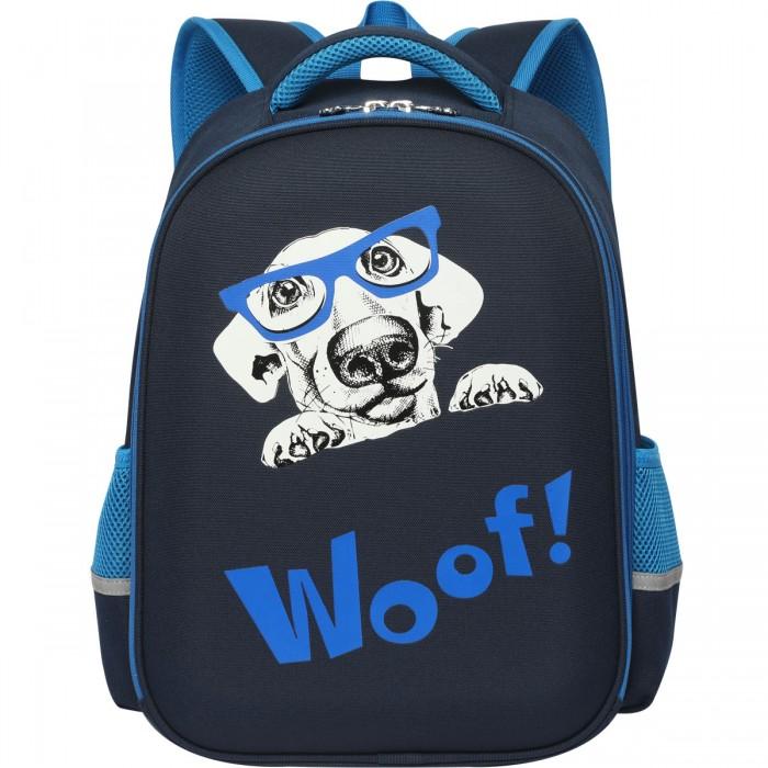 Школьные рюкзаки Action Ранец ученический Woof рельефная спинка
