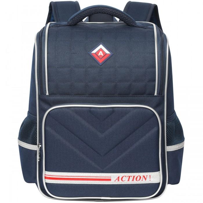 Школьные рюкзаки Action Ранец ученический формоустойчивая спинка