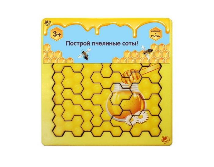 Деревянные игрушки Фабрика Мастер игрушек Головоломка Пчелиные соты