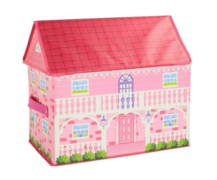 Наша Игрушка Корзина для игрушек Дом мечты 40х25х37 см