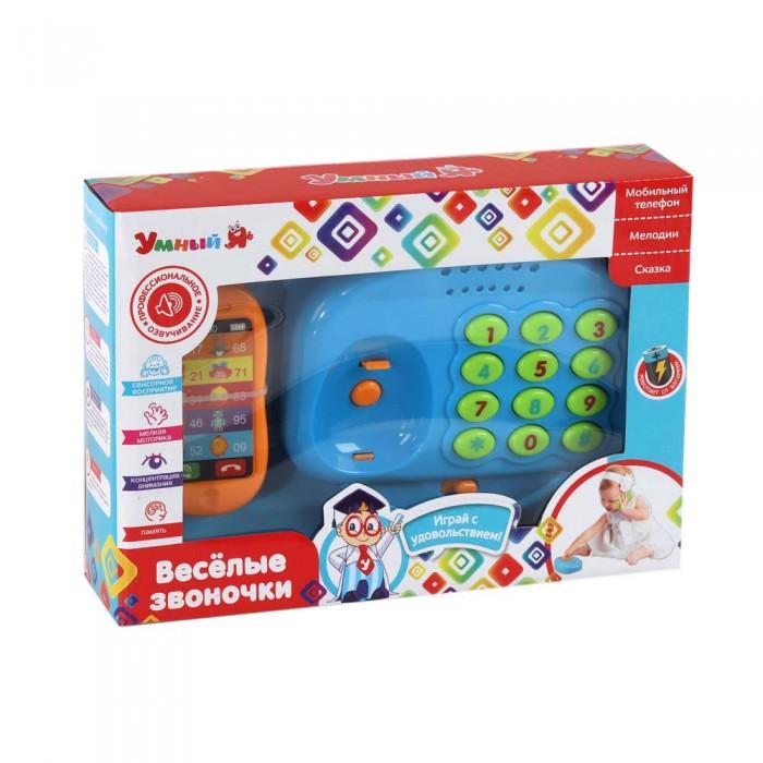 Развивающие игрушки Zhorya Детский телефон