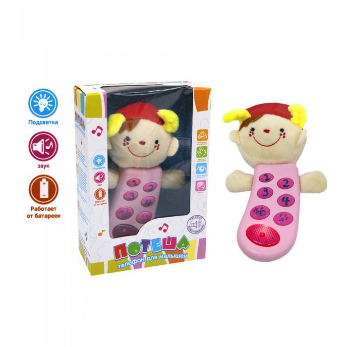 Купить Развивающие игрушки, Развивающая игрушка Zhorya Телефон Потеша