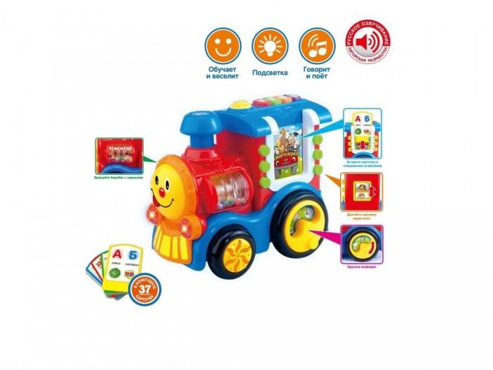 Фото - Развивающие игрушки Zhorya Веселый паровозик JB0206430 развивающие игрушки zhorya музыкальный жираф
