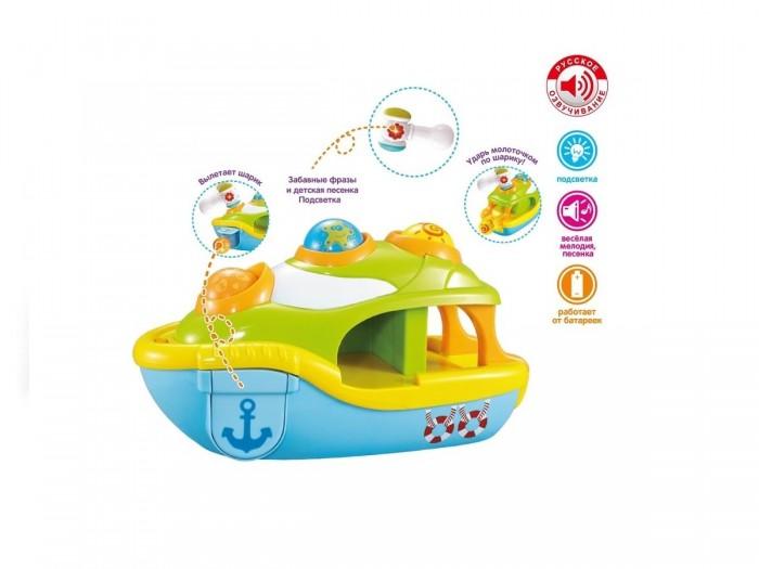 Купить Развивающие игрушки, Развивающая игрушка Zhorya Музыкальная яхта