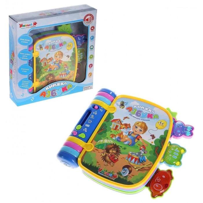 Купить Развивающие игрушки, Развивающая игрушка Zhorya Книжка-азбука