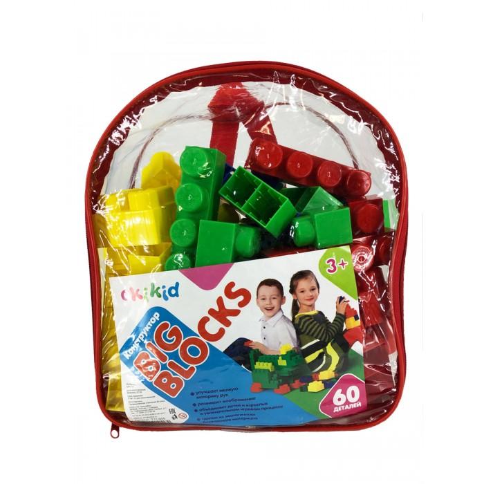 Конструктор Okikid Big Blocks в рюкзаке (60 деталей)