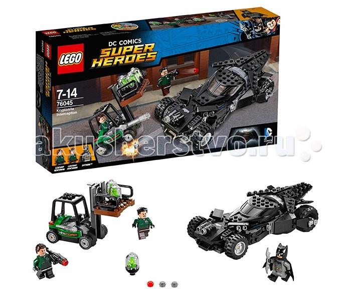 Конструктор Lego Super Heroes 76045 Лего Супер Герои Перехват криптонитаSuper Heroes 76045 Лего Супер Герои Перехват криптонитаКонструктор Lego Super Heroes 76045 Лего Супер Герои Перехват криптонита   В городском порту приспешники Лекса Лютора устроили разгрузку криптонита. Узнав об этом, Бэтмен поспешил на перехват злодеев. Для этого супергерой воспользовался своей обновлённой моделью бэтмобиля. Его вытянутый корпус выполнен из глянцевых и матовых чёрных элементов. Спереди виден массивный капот, оборудованный узкими прозрачными фарами, радиаторными решётками, симметричными воздухозаборниками, заниженным бампером и логотипом в виде летучей мыши.   Центральную часть автомобиля занимает кабина водителя с четырьмя тонированными стёклами. Чтобы заглянуть внутрь и рассмотреть приборную панель, необходимо поднять вверх две двери, которые из-за аэродинамических соображений слились воедино с крышей. Также к особенностям конструкции бэтмобиля можно отнести прочную подвеску, 2 вида колёс с рифлёными шинами и множество подвижных закрылков, повышающих маневренность.   Размер бэтмобиля в собранном виде составляет 5х18х10 см.  Также в наборе Лего 76045 Вы найдёте детали для создания погрузчика (8х10х7 см) с открывающимся кузовом, съемной грузовой платформой, управляемыми вилами и двумя пушками.  В наборе присутствуют 3 минифигурки с оружием: Бэтмен с серебряным бэтарангом и 2 работника компании ЛексКорп с базукой и патронами.  Количество деталей: 306 шт.<br>
