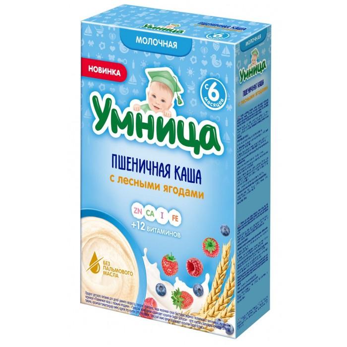 Каши Умница Каша молочная пшеничная с лесными ягодами с 6 мес.
