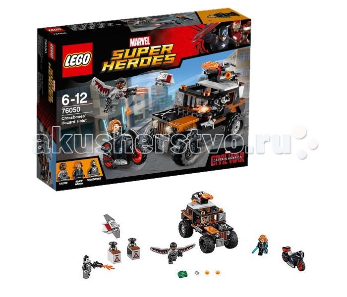 Конструктор Lego Super Heroes 76050 Лего Супер Герои Опасное ограблениеSuper Heroes 76050 Лего Супер Герои Опасное ограблениеКонструктор Lego Super Heroes 76050 Лего Супер Герои Опасное ограбление   Коварный Кроссбоунс похитил кейс с радиоактивным элементом и пытается спрятать его в своём логове. Для этого суперзлодей использует маневренный и проходимый внедорожник. Его корпус выполнен из коричнево-чёрных деталей с добавлением серых бронированных пластин. На кузове видны многочисленные наклейки в виде потёртостей и вмятин. Спереди располагается массивный капот с круглыми фарами, усиленной решёткой радиатора и эмблемой, напоминающей скрещенные кости.   Центральную часть джипа занимает просторная кабина. При помощи небольшой перегородки её интерьер разделён на две секции. Спереди устроено место водителя, окружённое прозрачными стёклами, деревянными оконными проёмами и каркасными балкам с креплением для оружия, а сзади – вместительный багажник, предназначенный для перевозки двух контейнеров. Во время преследования и атаки их можно выбить из багажника, ударив по заднему бамперу сверху вниз. Внутри одного из контейнеров спрятан зелёный кейс, в котором хранится опасное ядовитое вещество. Главной особенностью внедорожника является его металлическая крыша. При желании её можно снять и использовать как мобильную боевую платформу, состоящую из 2 ракетниц, 2 пушек и системы ручного управления.   Размер джипа в собранном виде составляет 11х13х7 см.  Также из деталей набора Лего 76050 Вы сможете собрать мотоцикл Чёрной вдовы (4х7х2 см) и летающий дрон Сокола (3х6х1см).  В наборе присутствуют 3 минифигурки с оружием и аксессуарами: Кроссбоунс, Чёрная вдова и Сокол.  Количество деталей: 179 шт.<br>
