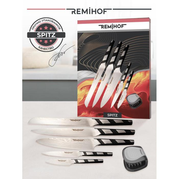 Картинка для Remihof Набор кухонных ножей Spitz (5 предметов)