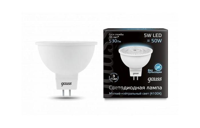 Светильники Gauss Лампа LED MR16 GU5.3 5W 530lm 4100K