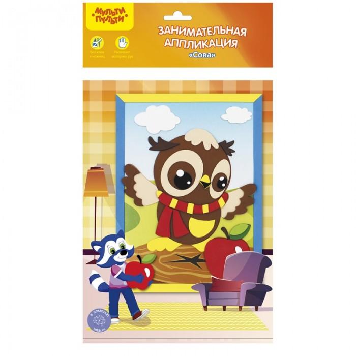 Фото - Аппликации для детей Мульти-пульти Аппликация из мягкого пластика Сова аппликации для детей мульти пульти плетение из бумаги пингвин бегемот черепаха