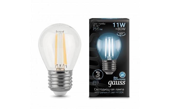 Светильники Gauss Лампа Шар Filament LED E27 11W 750lm 4100K
