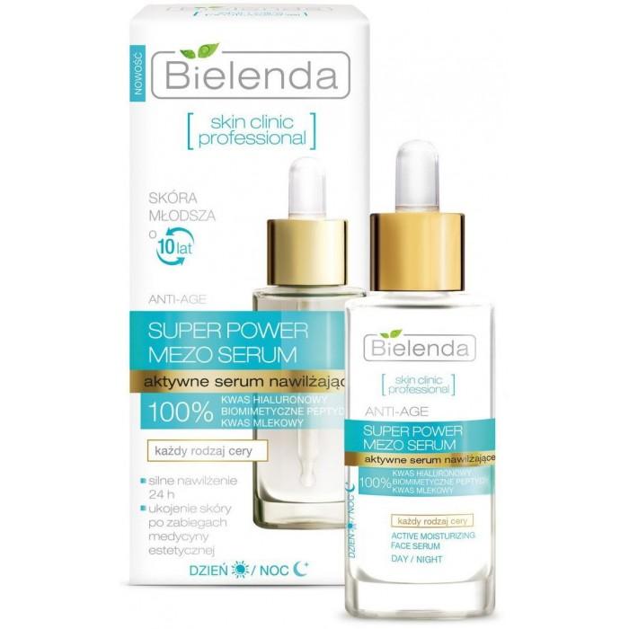 Bielenda Skin Clinic Professional Сыворотка для лица с гиалуроновой кислотой 30 мл фото