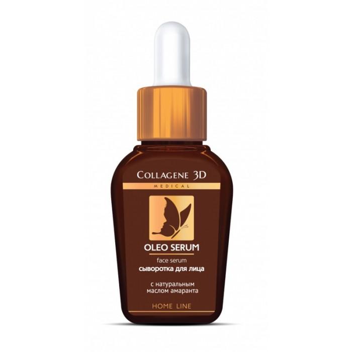 Купить Косметика для мамы, Medical Collagene 3D Сыворотка для лица Oleo Serum 30 мл