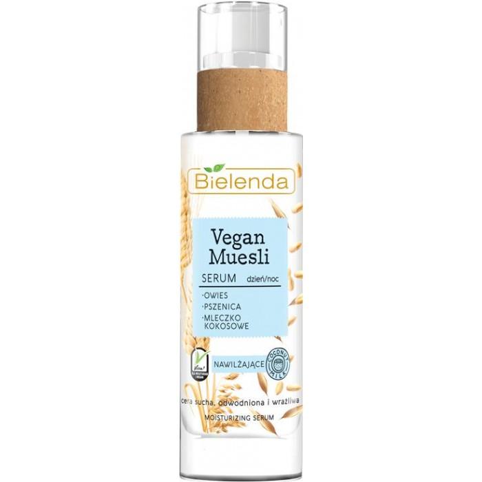 Фото - Косметика для мамы Bielenda Vegan Muesli Увлажняющая сыворотка Пшеница + Овёс + Кокосовое молоко 30 мл bielenda bikini кокосовое