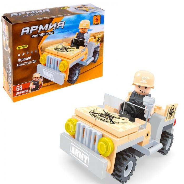 Конструкторы Ausini Военные 68 деталей ausini игрушка пластмассовая конструктор военные 126 деталей ausini