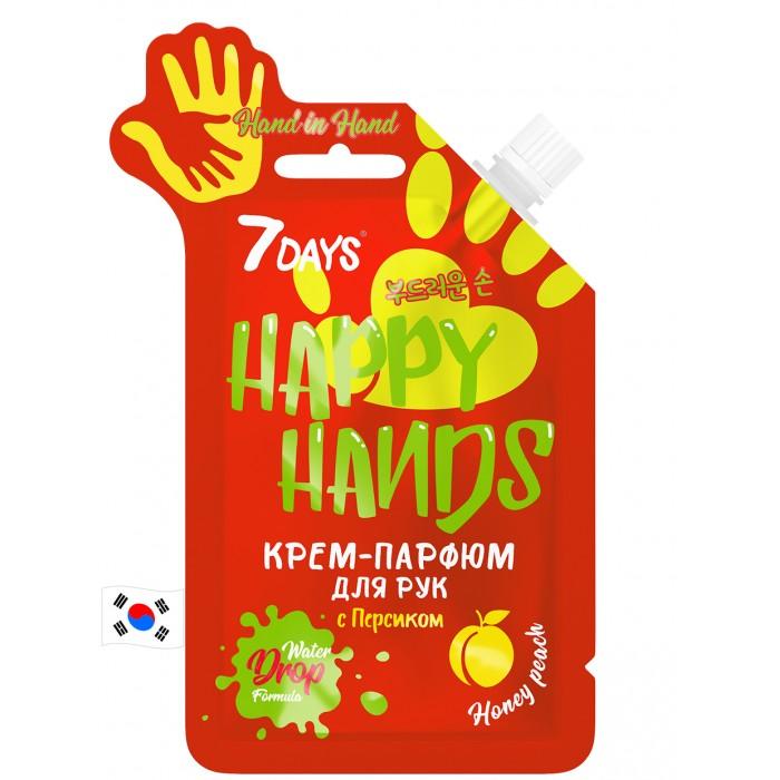 Косметика для мамы 7Days Крем-Парфюм рук Hand in 25 г