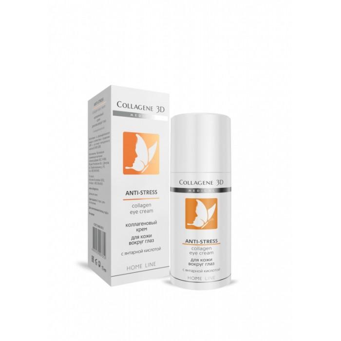 Купить Косметика для мамы, Medical Collagene 3D Крем вокруг глаз Anti Stress 15 мл