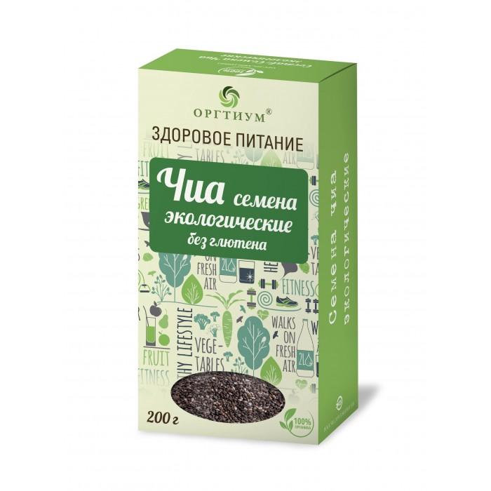 Правильное питание Оргтиум Семена Чиа 200 г de la sierra семена чиа 300 г