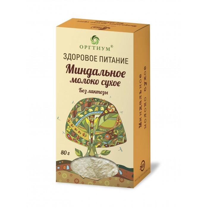 Оргтиум Миндальное молоко сухое 80 г