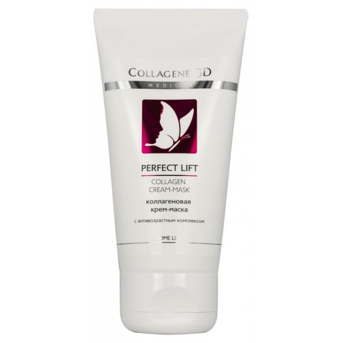 Medical Collagene 3D Крем маска для лица Perfect Lift 50 мл