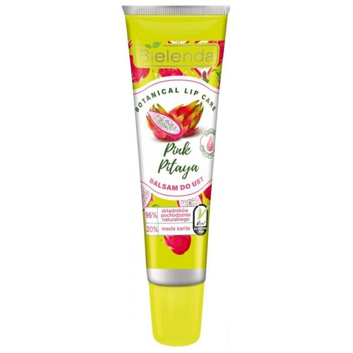 Косметика для мамы Bielenda Botanical lip care Бальзам для губ Розовая питая 10 г chi luxury black seed oil curl defining cream gel