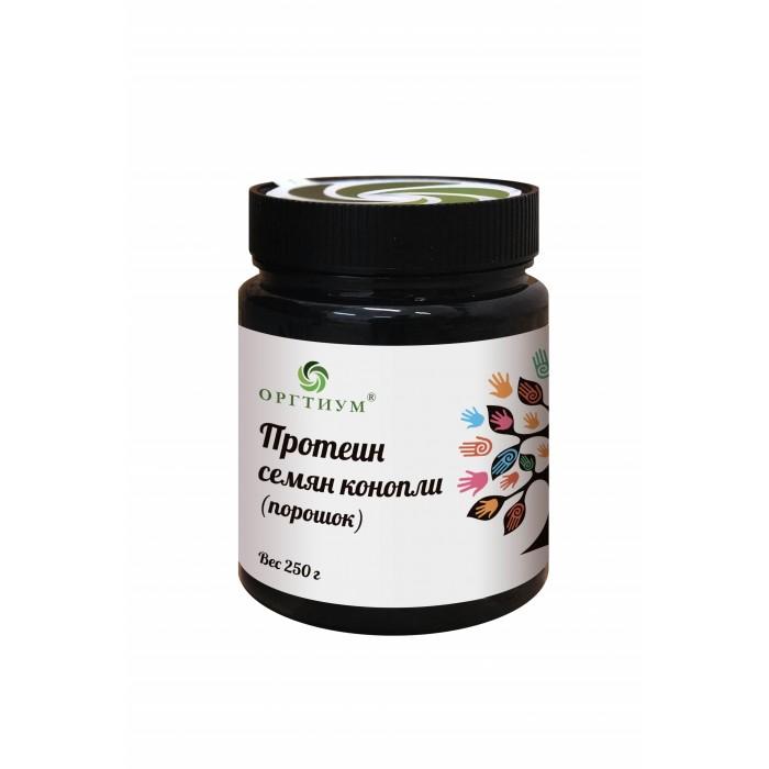 Оргтиум Протеин семян конопли 250 г