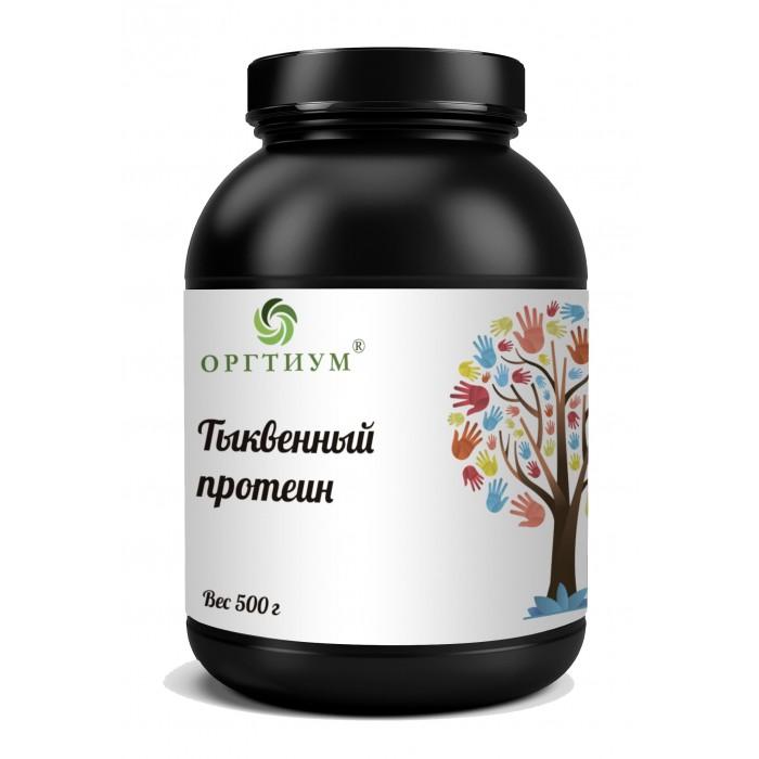 Оргтиум Протеин тыквенный 500 г