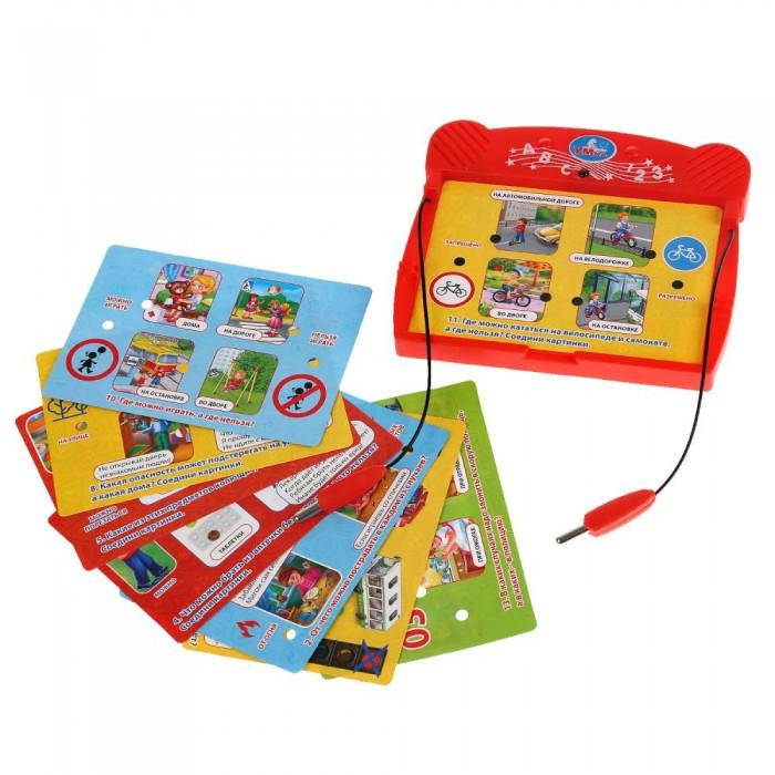 Картинка для Игры для малышей Умка Электровикторина Правила безопасности