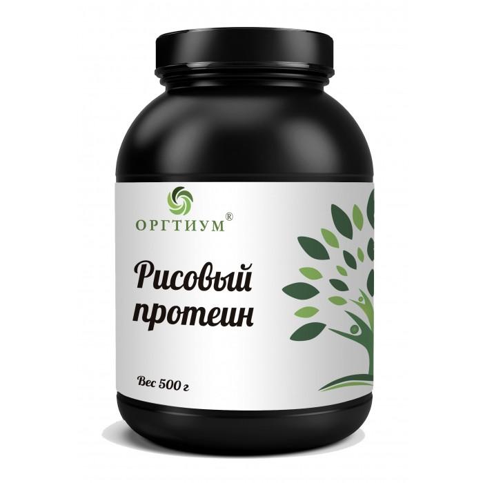 Оргтиум Рисовый протеин 500 г