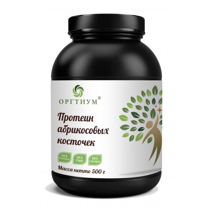 Оргтиум Протеин абрикосовых косточек 500 г фото