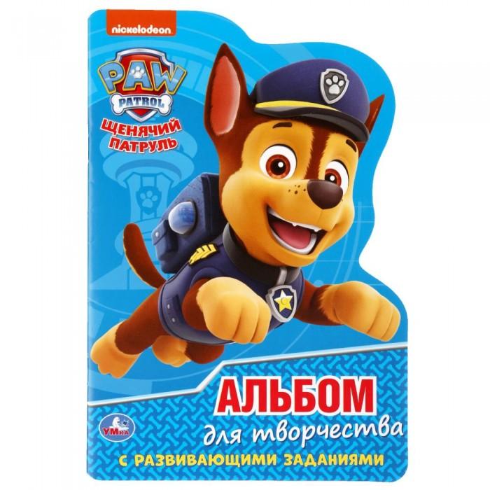 Раскраски Умка развивающая Щенячий патруль раскраски умка с наклейками щенячий патруль