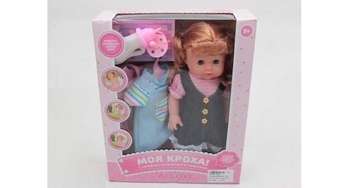 Куклы и одежда для кукол Джамбо Кукла с аксессуарами и одеждой JB700815 кукла anlily с одеждой 200170509
